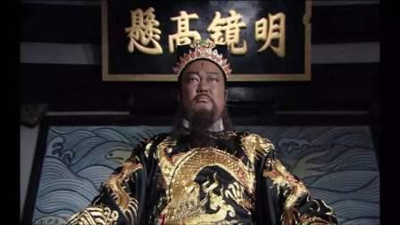 """古代官场阶级对于官服控制严格, 那为什么包拯可以穿""""龙袍"""""""