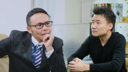 公司不批假怎么办? 业绩倒数第一的他和老板斗智斗勇!