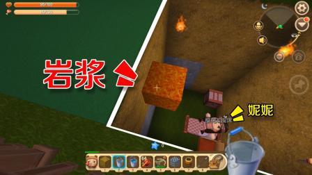迷你世界: 在妮妮头上倒岩浆, 是个馊主意, 没有坑到她反而帮了她