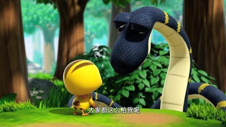 《萌鸡小队》小麦奇: 我不怕, 我不怕你, 我们交朋友吧