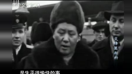 珍贵原声老视频: 1949年12月16日毛泽东主席第一次访问苏联刚下火车时发表讲话! ! !