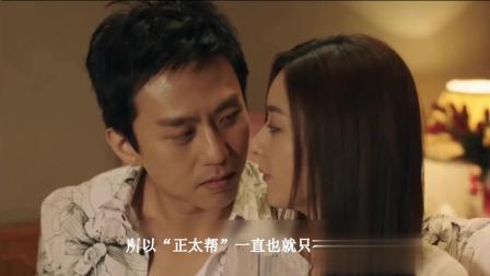 四分钟看完《乘风破浪》彭于晏躲在衣柜考察邓超对赵丽颖的态度