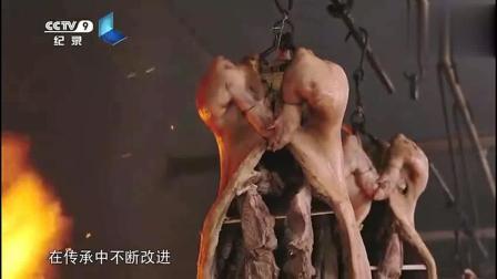 舌尖上的中国: 脆皮肉嫩的烧乳猪, 香味扑鼻, 隔着屏幕都能闻到香!