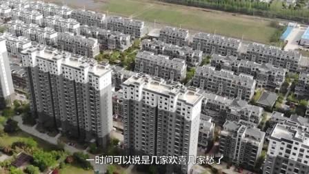 楼市利空消息频出, 开发商慌了? 网友: 可以明确买房了?