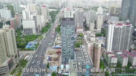危险! 高房价之后, 城市房租正在被资本炒高