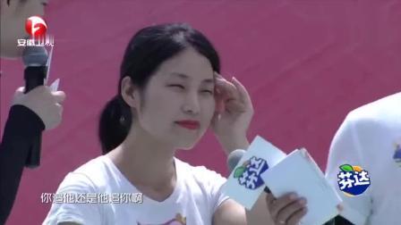 """《男生女生向前冲》阜阳漂亮女孩闯关, 却是""""河东狮吼""""?"""
