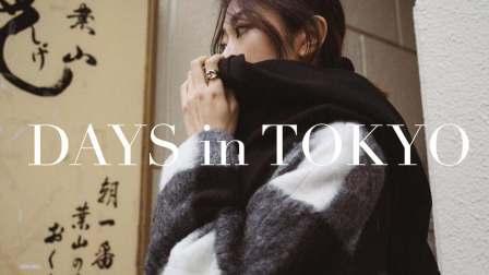 东京 Vlog Part 2丨Days in Tokyo