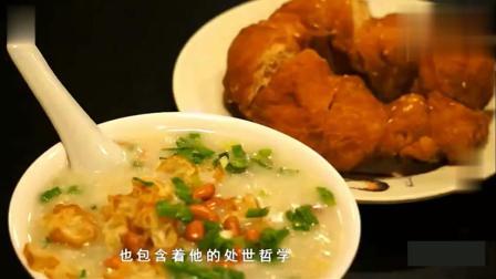 舌尖上的中国: 状元及第粥, 来广东就要喝这家老字号