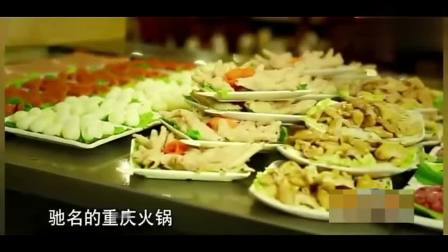 舌尖上的中国: 重庆火锅! 可以说是怎么吃都不腻了!
