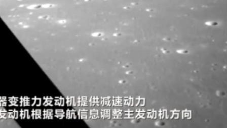 90秒主视角带你亲身感受月球!