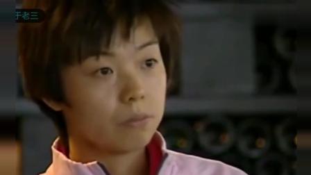 王楠对战张怡宁, 大魔王唯一落泪的一场比赛