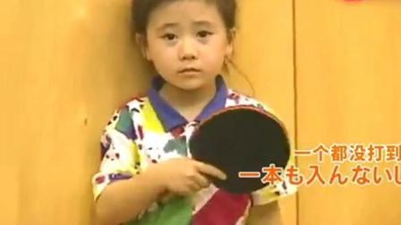 小福原爱训练被指一个没打中, 小家伙嘴硬, 说打中了一个呢! 太可爱了