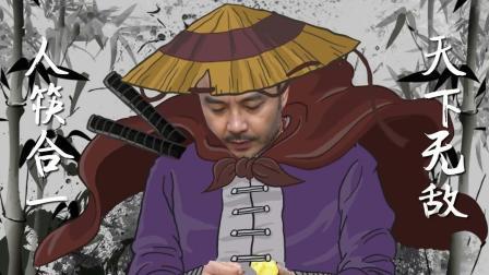 汪涵再现江湖绝技, 用筷子夹到蜜蜂, 众人在一旁都看呆了