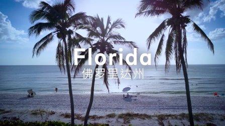 7个美景使你计划重访弗罗里达州