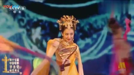 第17届华表奖 佟丽娅舞蹈表演《敦煌飞天》莲步轻摇琵琶仙-_高清
