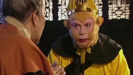 老伯告诉大伙村里来了高僧捉妖怪 大伙不相信唐僧师徒!