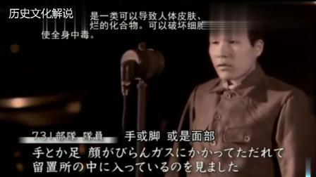 愤怒: 魔鬼731部队的官兵原始录音! 看过之后让人满腔怒火! ! !