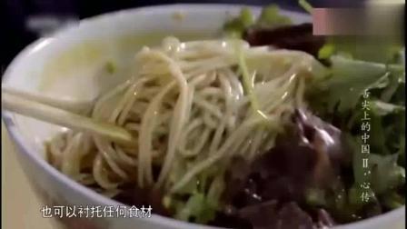 舌尖上的中国: 面条, 最为肃静的食物能融合百千味道