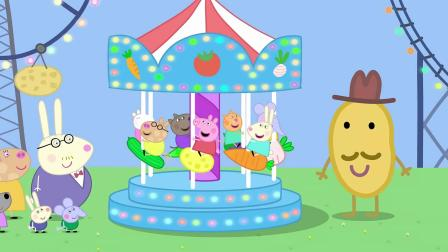 小猪佩奇: 小猪佩奇最喜欢玩旋转木马了