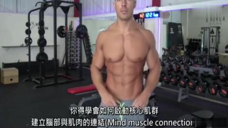 练腹肌常见误区, 你中了几个?
