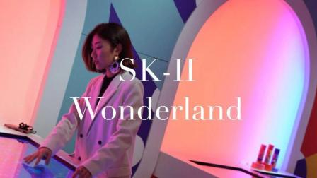 和我一起进入SK-II的Wonderland