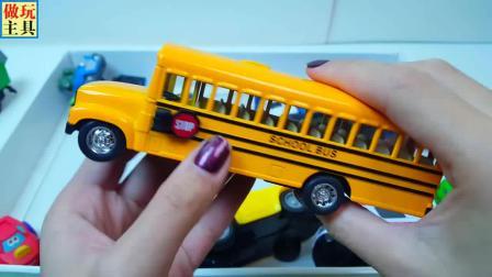 校车拖车和大卡车玩具, 我的玩具汽车