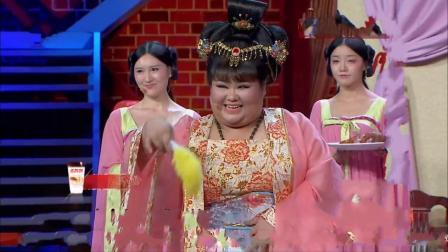 胖贵妃穿越上演大唐减肥记, 讲述自己三大优点, 听完怀疑人生
