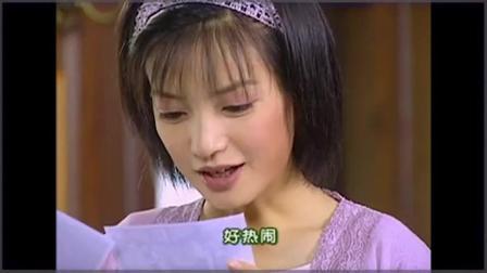 赵薇 苏有朋 《情深深雨濛濛》和《还珠格格》用了同一句台词, 就是这句! -_高清
