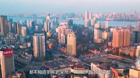 湖南一小区外墙频繁掉砖, 最大一块重达百斤, 物业开发商置之不理