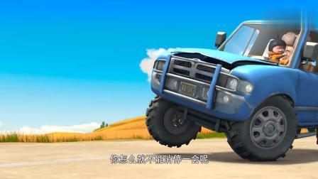 熊出没之夺宝熊兵_惊险! 卡车当成卡丁车开, 冲撞警察闯祸了!