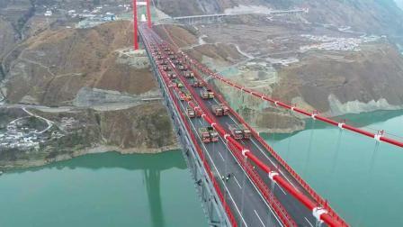 川藏第一桥通过终极大考, 68辆大货车疯狂碾压!