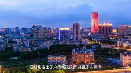 该城户籍人口接近1000万, 平均房价一万三, 购房着该何去何从