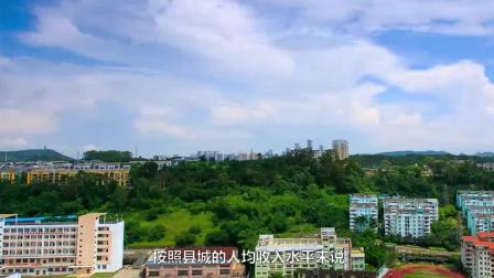各大热门城市房价纷纷缓缓下降, 2019年, 小县城的房价会下跌吗?
