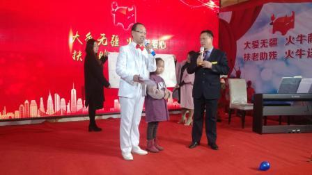 唐渊参加火牛直播公益演出唱讲《中国梦》还没有唱完, 伴奏音乐没了, 结果互动效果更好!