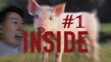 【重播】用一头猪来吓人的游戏 INSIDE囚禁#1 【橘尼的恐怖/搞笑游戏实况】