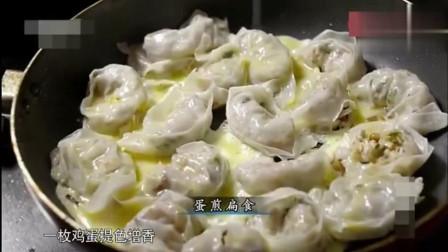 舌尖上的中国 ! 三个孙女和母亲  为百岁奶奶做一桌海鲜大餐