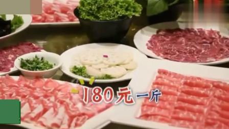 舌尖上的羊都-吃红枣的羊? 180元1斤肉, 喂得食物都是精心调配的