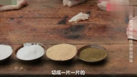 """舌尖上的桐梓: 将鲜猪肉腌制在坛子里一个月, 才能做出这道""""酸渣肉"""""""