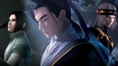 卫庄打架最帅, 张良动脑最帅, 韩非怎么都帅, 没救了! 迪迪解说《天行九歌》