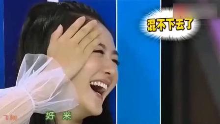 《快乐大本营》张艺兴谢娜游戏对峙, 这俩人太好笑了