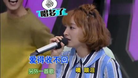 白举纲唱情歌超好听, 谢娜被维嘉怼你老公参加过歌手拽什么啊