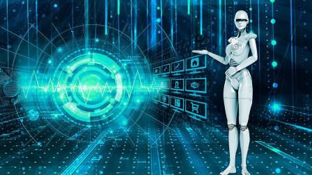 人工智能抢的第一批饭碗, 看看未来的你, 会不会失业!