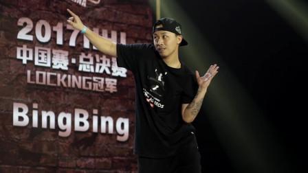 2019HHI中国官方先导宣传片, 冠军之战即将揭幕