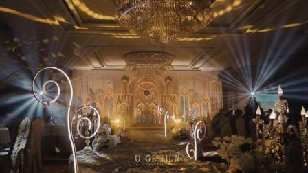 【U GE FILM】&【2018.11.10 SUMMER WEDDING】