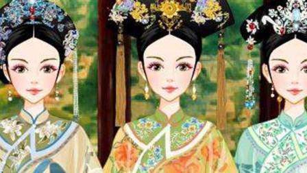 """清朝这两位""""荣""""妃, 一位10岁嫁康熙生五胎, 一位不得宠终生未育"""