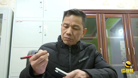 湖北孝感 下岗男钻研20多年 成功发明整字笔专利