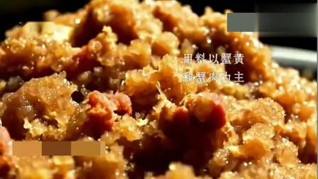 舌尖上的中国: 最贵的包子蟹黄汤包!