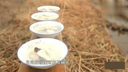 舌尖上的中国: 紫鹊界冻鱼, 纯正的大山味道