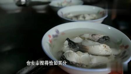 舌尖上的中国: 紫鹊界冻鱼, 品尝真正大山的味道!