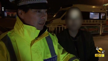 湖北武汉 小伙改装私家车成的士 深夜醉驾上高速赴友被查获